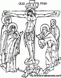 Line Drawing Resources - Teacher Resources - Department of Christian Education - Orthodox Church in America Cross Coloring Page, Coloring Books, Coloring Pages, Catholic Crafts, Catholic Art, Pinterest Sketches, Byzantine Icons, Orthodox Christianity, Holy Cross