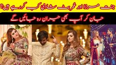 Congrate Jannt Mirza Wedding with Umer Butt Date Announced Latest Celebrity News, Sequin Skirt, Marriage, Dating, Sequins, Celebrities, Skirts, Wedding, Fashion