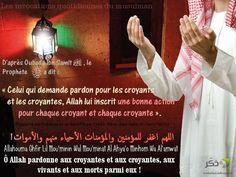 Au nom d'Allah, le Tout Miséricordieux, le Très Miséricordieux. Dans le Coran Allah a dit dans la sourate Houd n°11 verset 52 : « Ô mon peuple, demandez pardon à votre Seigneur et repentez vous à lui alors il enverra sur vous des pluies abondantes venant...