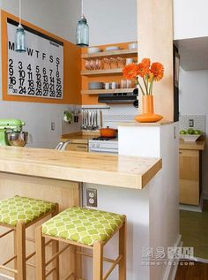 4 Brisk Cool Ideas: Small Kitchen Remodel oak kitchen remodel back splashes.Old Kitchen Remodel Bathroom kitchen remodel bar chairs.Apartment Kitchen Remodel On A Budget. Kitchen Paint, New Kitchen, Kitchen Decor, Kitchen Dining, Kitchen Ideas, Orange Kitchen, Kitchen Small, 1970s Kitchen, Kitchen Bars