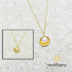 Info: 210 6810081 ΤΣΑΛΔΑΡΗΣ Κεντρικό: Αγ.Παρασκευής 30 Χαλάνδρι #κολιε #χρυσο #μαργαριταρι #tsaldaris Gold Necklace, Jewelry, Gold Pendant Necklace, Jewlery, Jewerly, Schmuck, Jewels, Jewelery, Fine Jewelry
