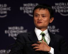 Jack Ma on Blockchain: Chief Exec Thinks Blockchain Will Be Useless If It Doesnt Help the Environment Bitcoin Mining Pool, Bitcoin Mining Software, Free Bitcoin Mining, Barack Obama, Richest Man In China, Business Magnate, Bitcoin Mining Hardware, Ethereum Mining, Ecommerce