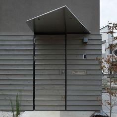 Įprastame gyvenamųjų namų kvartale – netikėtas radinys | Architektūra | NT naujienos | bustas.lrytas.lt
