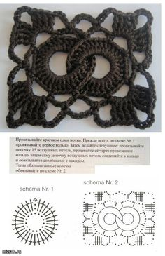"In the treasury: pattern ""rings"" hook. Talk to LiveInternet - Russian Service Online Diaries"