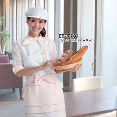 パン屋 ユニフォーム - Google 検索
