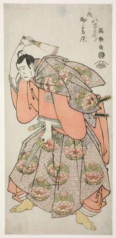 Toshusai Sharaku Japanese, active 1794-95, The Actor Ichikawa Yaozo III as Saeki Kurando Tsunenori (Sandai-me Ichikawa Yaozo no Saeki Kurando Tsunenori)