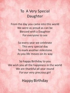 Birthday Daughter Happy Poems For