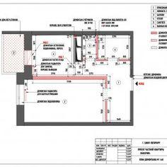 План демонтажа Академ парк