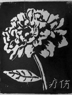 Lino Cut print-Grade 10