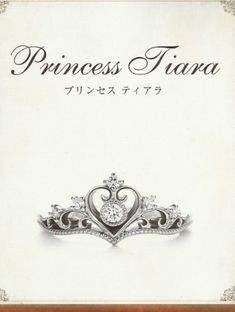 Princess tiara disney wedding ring