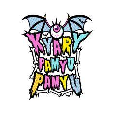 Kyary Pamyu Pamyu 3 T-shirt Art Print ($18) ❤ liked on Polyvore featuring tops, t-shirts, kawaii, filler, pink tee, print tees, pattern tops, animal tees and pink top