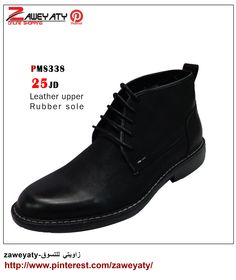 859717d7b حذاء رجالي نص رقبة - لون اسود - جلد Men shoes, black color, online  shopping, @zaweyaty Pinterest