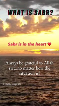 Eid Greetings Images, Always Be Grateful, Good Vibe Songs, Romantic Songs Video, In The Heart, Good Vibes, Islamic Quotes, Allah