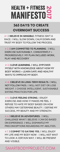 Say goodbye to old habits and 'HELLO' to the New Year and a new, sustainable training regime... More here...
