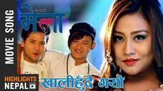 #Mp3 #Download ..... Song :Khali Hudai Gayo. #Vocal :Bikram Rai, Shashi Rawal. #Lyrics/#Music :Arjun Pokharel, Music Arranger :Maharaj Thapa, Choreographer :Pabitra Acharya. #Cinematographer :Dibya Subedi, #Editor :Shahil Khan, Milan Shrestha. #Producer :Manoj K. Marodia, #Presenter :Hari Panta. #Casts :Salon Basnet, Amesh Bhandari, Aashishma Nakarmi, Basanta Bhatta, Niraj Shrestha, Story/Screenplay/Dialogue/Asst. #Director :Hari Pant.#NepaliVideoSong #NepaliVideo #ModernNepaliSong…