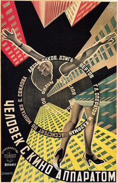 Georgii and Vladimir Stenberg - The Man with the Movie Camera (1929)