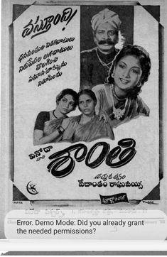 1969 Movie, Cinema Posters, Telugu Cinema, Movies, Film Posters, Films, Movie Quotes, Movie