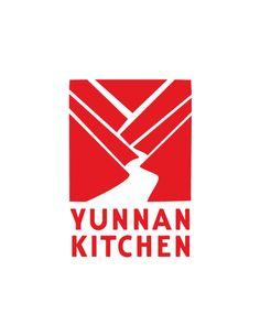 Yunnan Kitchen by Franz Hueber