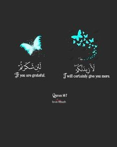 Allah Quotes, Quran Quotes, Beautiful Quran Verses, Alhamdulillah For Everything, Quran Recitation, Daily Mantra, Poetry Feelings, City Wallpaper, Islamic Love Quotes