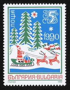 New Year 1990 Bulgarian postage stamp by Stefan Kanchev