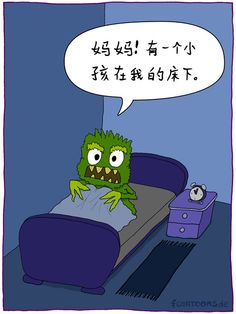 Learn through Chinese cartoons