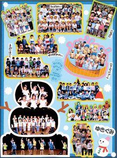 2012夢ふぉとアルバム大賞 Diy And Crafts, Crafts For Kids, Memory Album, Kindergarten Teachers, Memories, Photography, Image, Design, Crafts For Children