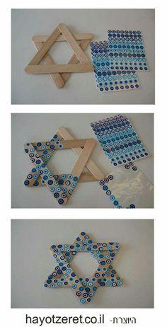 Yom Ha'atzmaut Craft for Kids