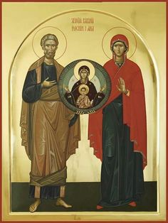 Joachim & Anna with their daughter, the Theotokos and Her Son IC_XC. Byzantine Icons, Byzantine Art, Religious Icons, Religious Art, Church Icon, Christian Paintings, Like Icon, Early Christian, Holy Family