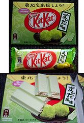 Japan apparently has a wide variety of KitKat flavors. So cool!