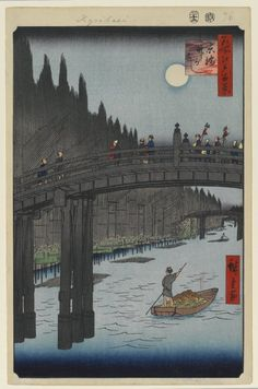 Bamboo Yards, Kyobashi Bridge, No. 76 from One Hundred Famous Views of Edo  |  Brooklyn Museum: Asian Art