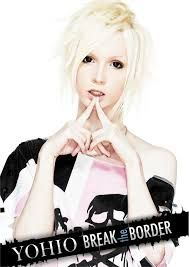 Image result for yohio images