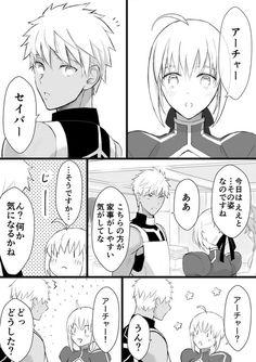 Post with 4437 views. Shirou throws Rin a birthday party Saber X Shirou, Shirou Emiya, Manga Art, Manga Anime, Anime Art, Anime Meme, Fate Archer, One Punch Anime, Archer Emiya