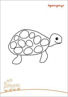 Η χελώνα καρέτα-καρέτα
