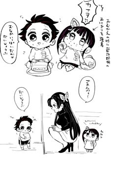 Cute Anime Chibi, Cute Anime Pics, Kawaii Anime, Anime Angel, Anime Demon, Otaku Anime, Manga Anime, Cute Animal Drawings Kawaii, Dragon Slayer