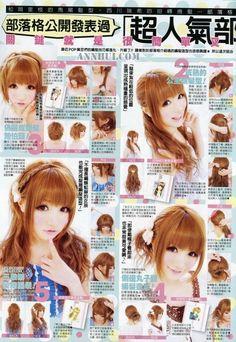 gyaru hairstyle | Tumblr