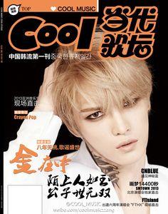"Kim Jaejoong gracing the cover of China ""Cool当代歌坛"" Magazine, November Issue!"