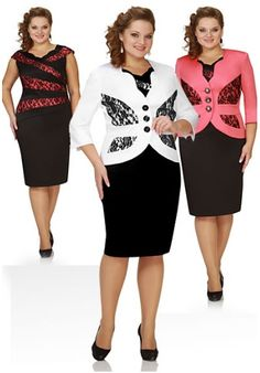 Модная одежда для полных женщин 2012 - 60 фото!
