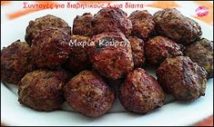 Sweet and spicy smoked meatballs Greek Recipes, Light Recipes, Vegan Patties, Party Finger Foods, Cooking Recipes, Healthy Recipes, Gluten Free Diet, Sweet And Spicy, Food To Make