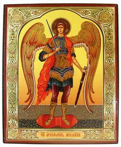 Archangel Michael Icon, Russia