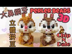 Perler Beads, Perler Bead Art, Fuse Beads, Hama Beads Patterns, Beading Patterns, Pix Art, Perler Bead Templates, Chip And Dale, Bead Crafts