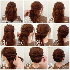 Hairdos, Easy Hairstyles, Fries, Hair Tutorials, Prom Hair, Hare, Hair Ideas, Hair Care, Health And Beauty