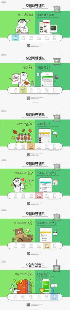- Website Layout, Web Layout, Layout Design, Best Web Design, Page Design, Web Colors, Event Banner, Promotional Design, Event Page