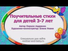 Стихи для детей К. Авдеенко Зайка (сказка в стихах)