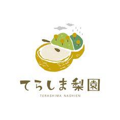 muni_logo てらしま梨園 様 ロゴマーク  ファーム 山々に囲まれた恵まれた土地の梨園をテーマに、やさしく親しみやすいイメージでデザインしたロゴマークです Typo Logo Design, Vintage Logo Design, Typography Logo, Branding Design, Graphic Design Pattern, Japanese Graphic Design, Baking Logo Design, Japan Logo, Farm Logo