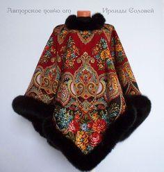 Русский народный костюм - Страница 16 - Беседка