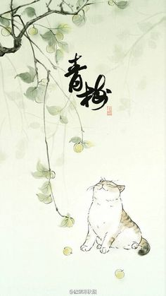 Can Cats Eat Peanut Butter Cat Drawing, Painting & Drawing, Japon Illustration, Japanese Cat, Chinese Art, Asian Art, Cat Art, Artsy, Illustrations