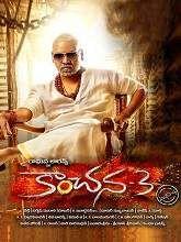 Default Web Site Page Telugu Movies Online, Telugu Movies Download, Hindi Movies, Cinema Movies, Film Movie, Bahubali 2 Full Movie, Movies To Watch Online, Upcoming Movies, Film