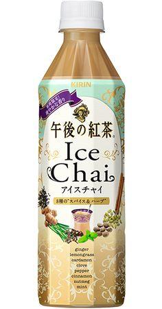 Kirin Ice Chai packaging design