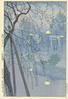 Hazy evening at Shinobazu Pond, Ueno Park, Tokyo Author: Kasamatsu, Shiro (Japan, 1898-1991) Date: 1932