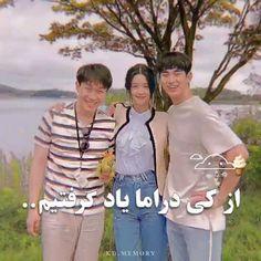 Funny Minion Videos, Cute Funny Baby Videos, Cute Funny Babies, Cute Couple Videos, Korean Drama Funny, Korean Drama Best, Song Joong Ki Cute, Mood Gif, Bts Army Logo